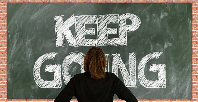 אל תוותרו!
