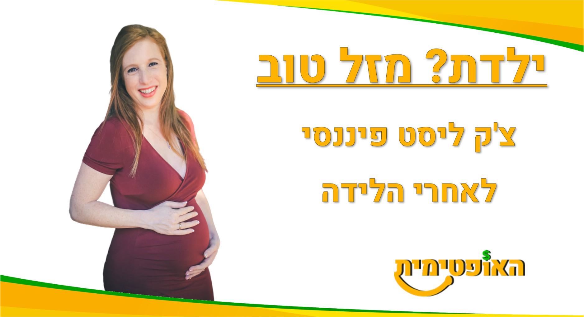 after-birth-main
