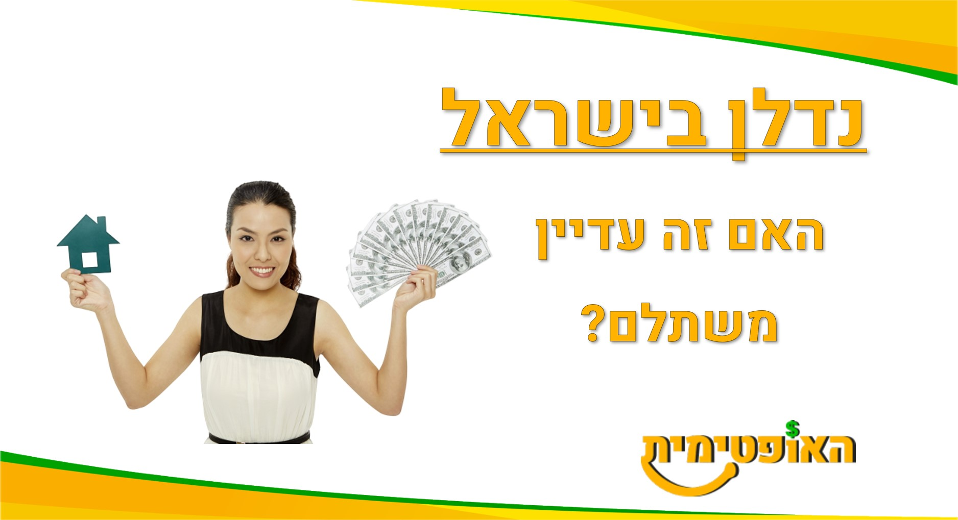 nadlan-israel-main