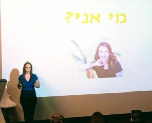 הרצאות לחברות