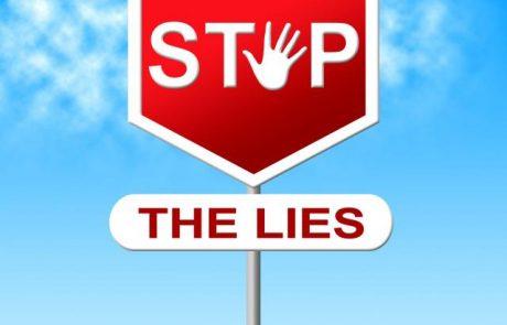 חלאס עם השקר ניהול אקטיבי!