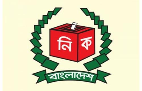 1624096055_EC-Logo