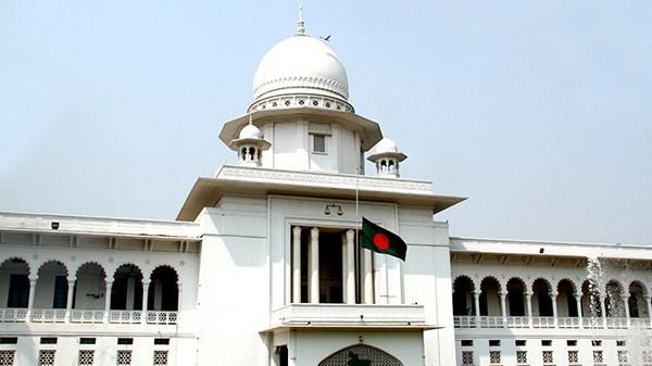 hi-court-in-bangladesh-news-pic-2106150745