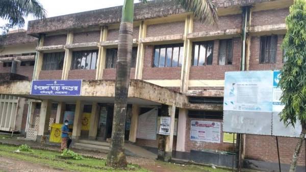 Khaliajuri-Hospital-1-2107310321