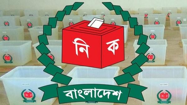 ec_election_commission