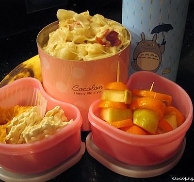 Home-made Mac & Cheese and Hummus