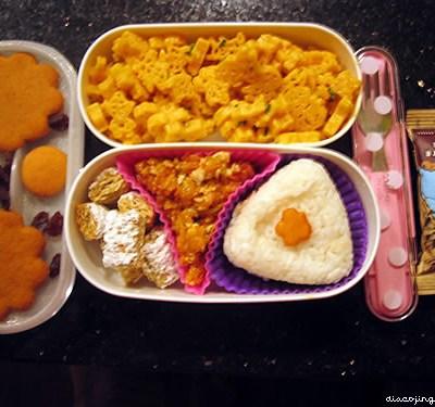 Spicy Tofu Rice & Prawn Onigiri
