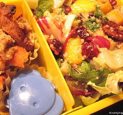 Mango Chicken Salad, Asian Sesame Salad, and Orange Chicken Bentos