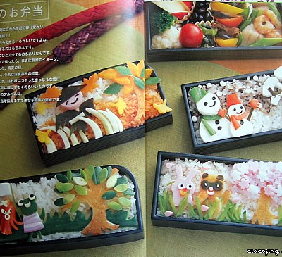 四季のお弁当 (おいしいお絵かきお弁当)