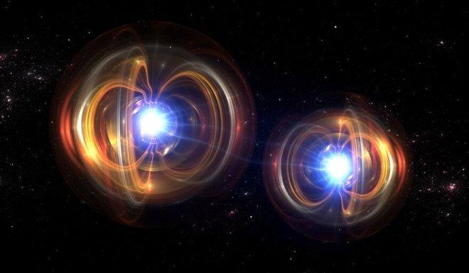 Kuantum