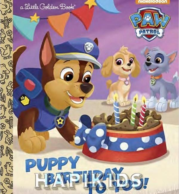 Puppy День рождения для вас!