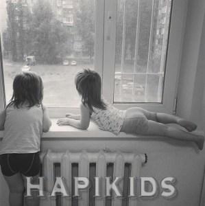 В дождь, детям не скучно
