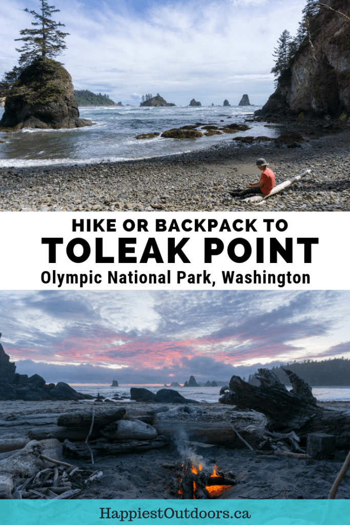 Hike or backpack to Toleak Point in Olympic National Park, Washington. Includes a detailed description of the trail from Third Beach to Toleak Point with tidal info, camping, permits and more. #OlympicNationalPark #hiking #Washington #Toleak Point