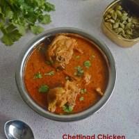 Chettinad Chicken Curry Recipe | Chettinad Chicken Kuzhambu