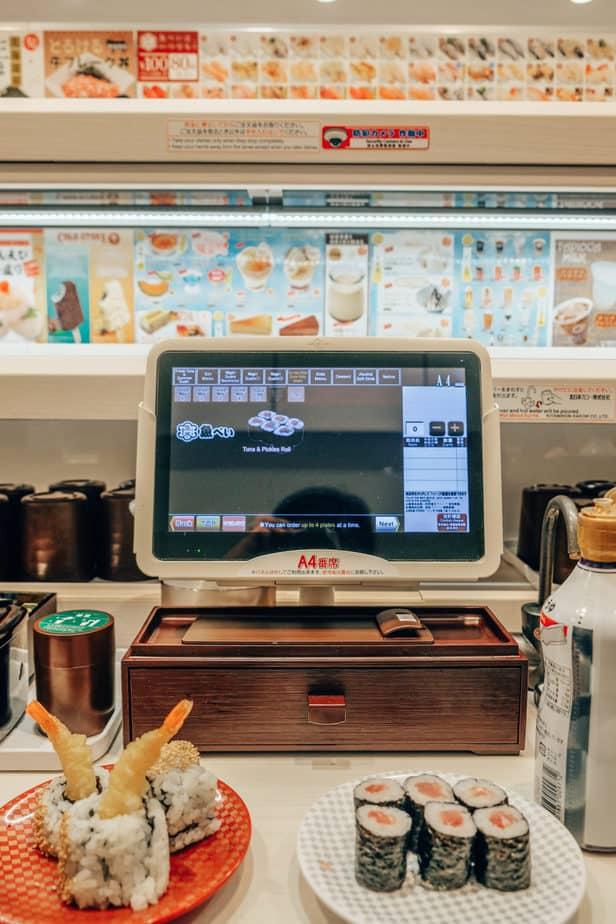 Uobei Sushi Tokyo