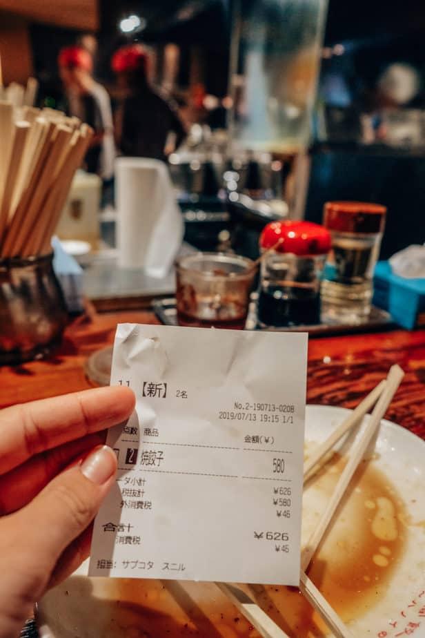 Receipt of cheap food in Japan