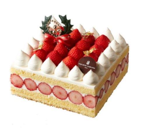 ザ・リッツ・カールトン東京クリスマスケーキ2020
