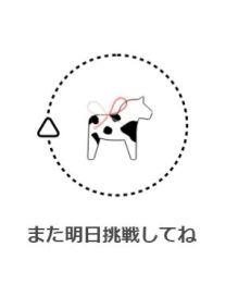 ikea 福袋 オンライン予約