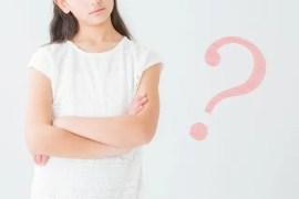 占い師になるには…独学?学校?資格は必要?