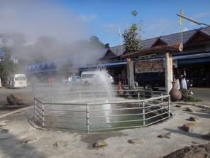 Yup, this is the Hot Spring.