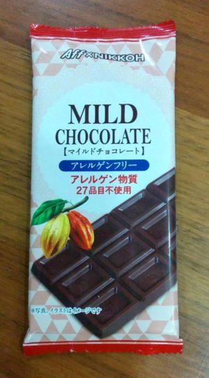 福岡で買える!乳不使用チョコレート市販品 乳不使用でも反応