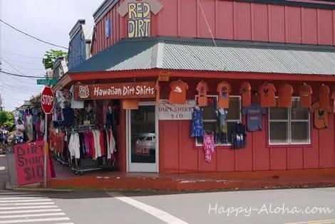 ハナペペのダートシャツの店
