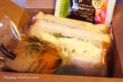 ハワイアンエアライン機内食:サンドイッチ