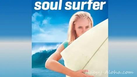 ソウル・サーファー「soul surfer」