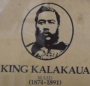 カラカウア王