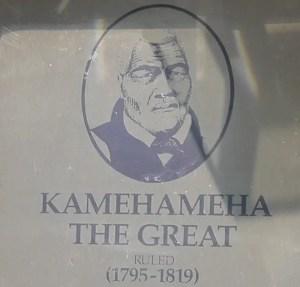 カメハメハ王