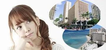 ハワイ旅行のホテル選びは目的別検索ができる「ホイホイホテルズ」にお任せ