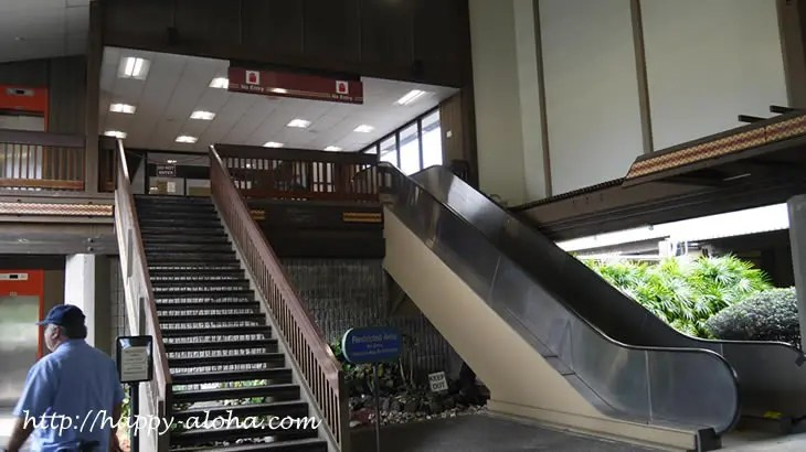 ヒロ空港出口