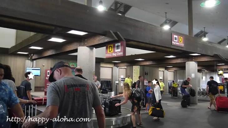 ヒロ空港ターンテーブル