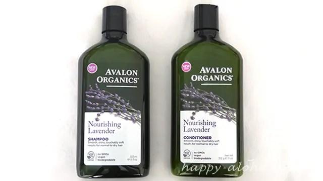 Avalon organics「ラベンダー」