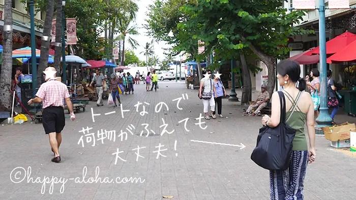 チャイナタウンを歩く
