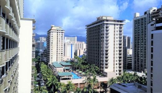 ハワイへの渡航自粛「海外不動産投資」は急ブレーキ