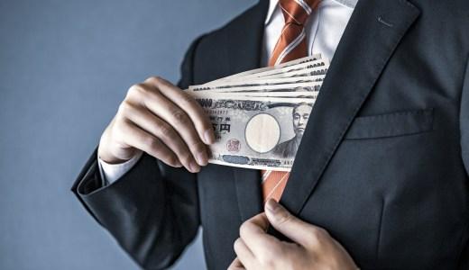コロナ融資で不動産投資をしては絶対にいけない