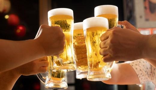 今は「お酒を飲まない」ほうがカッコいい時代