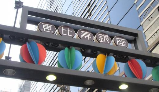 東京の人気「エリア」だから入居率が安定とは限らない