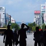 「姫路の不動産王」が銀行取引停止処分