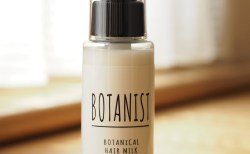 botanist-haircream2