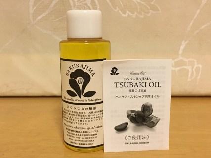 髪やスキンケアに「桜島のつばき油」