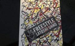 大野さんの作品集「FREESTYLE 」