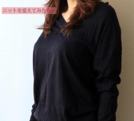 ※http://www.womaninsight.jp