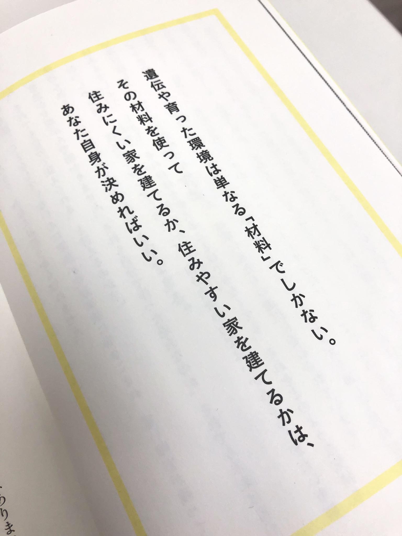 心理学勉強会(心の勉強会)