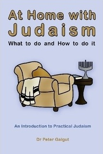 Judaism at Home