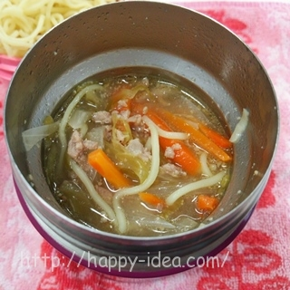 soup-jar2