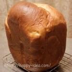 大豆粉パンのレシピホームベーカリーとみたけ大豆粉使用しっとり食感とアレンジは?