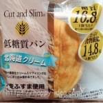 ピアンタ低糖質パン北海道クリームの味の感想とスーパーや通販の購入先は?