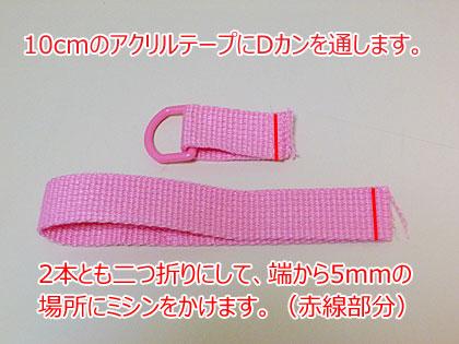 nsmr015_0603